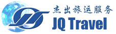 JQ Travel & Transport
